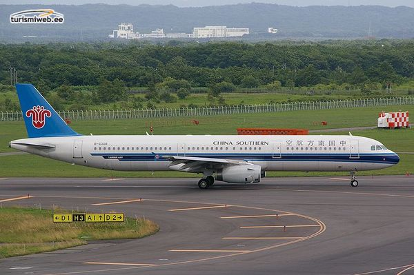 4/5 China Southern Airlines