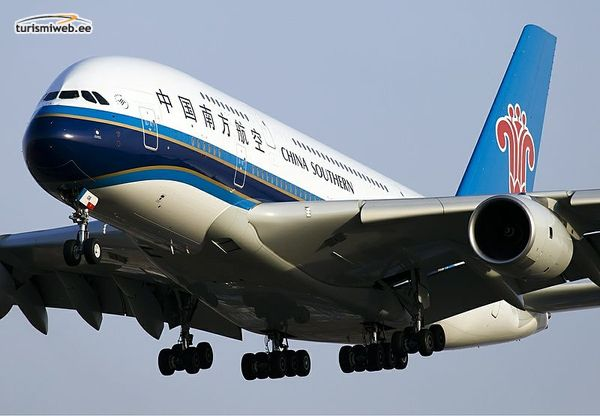 5/5 China Southern Airlines