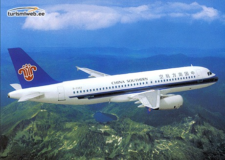 1/5 China Southern Airlines