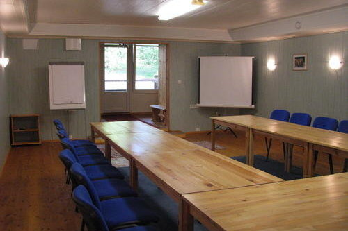 Laugu Guesthouse / CONFERENCE ROOM