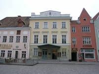 turismifirmad eestis